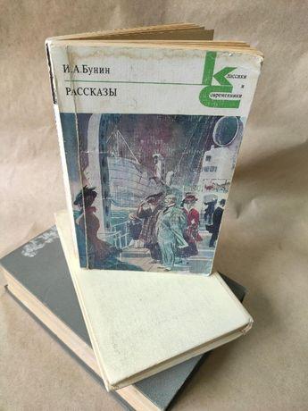 Серия книг КС. Рассказы КС. И.А.Бунин - 1978 год