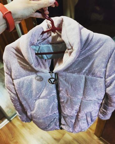 Куртка женская дутая с блёстками