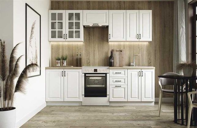 Meble kuchenne AGATHA 2,4- wysoka estetyka - transport 0zł