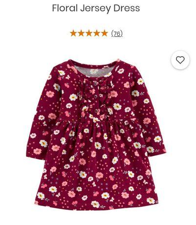 Нова сукня Carter's