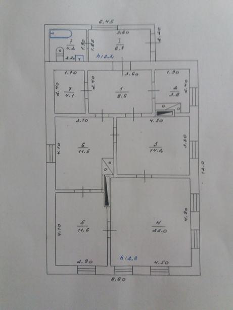 Дом в Пологах. Продам или обменяю на квартиру в Запорожье