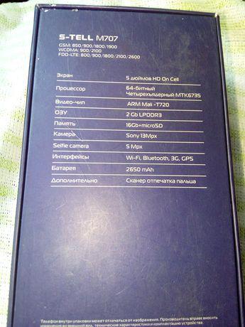 S-tell m707 продажа