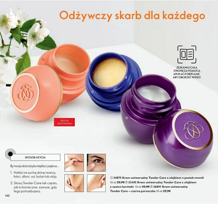 Kremy uniwersalne Tender Care 2+1 gratis Siedliszcze - image 1