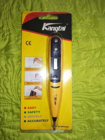 Vendo medidor de voltagem digital novo.