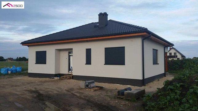 Проект бюджетного дома ( копия) цена 899 грн