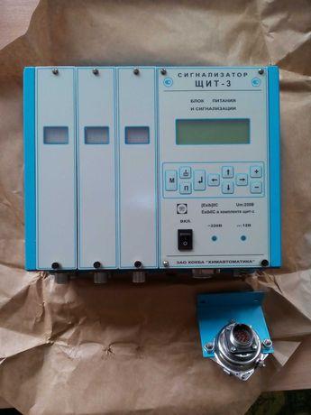 Сигнализатор газа щит 3