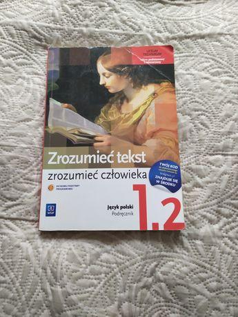 Podręczniki do języka polskiego. Szkoła średnia.