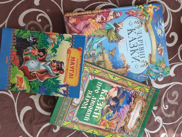 Набор книг сказки