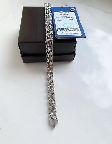 Новий срібний браслет