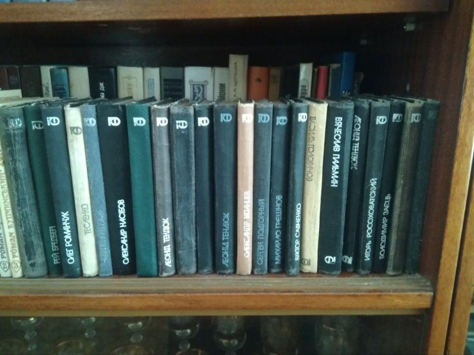 книги з серії 'Пригоди Фантастика'