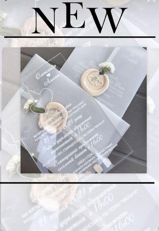Запрошення на весілля прозорі