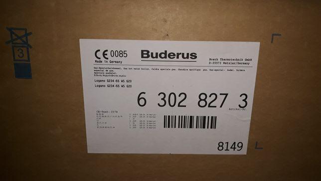 Газовый котёл Buderus logano g234 ws 55
