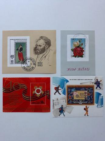 Почтовые марки тех времён