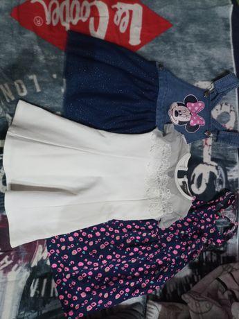 Sprzedam ubranka dla dziewczynki 110-116