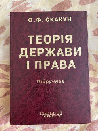 Книга для юр. студентов