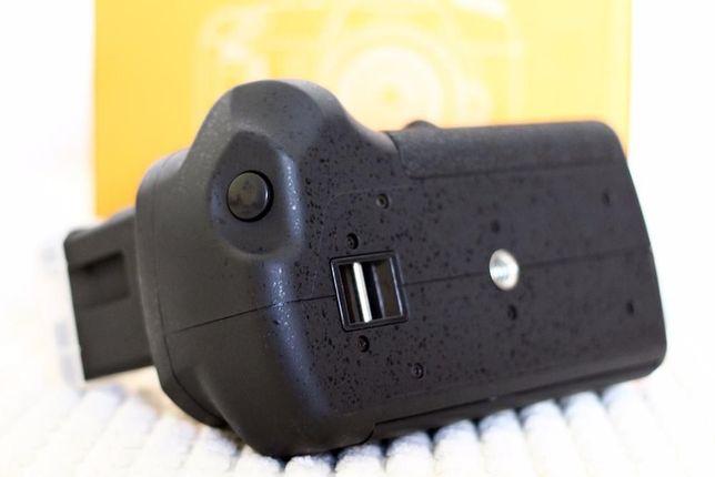 Punho Nikon D3100 D3200 D3300 D5100 D5200 D5300 D5500 D7100 D7200 D750
