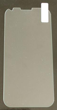 Nowe szkło hartowane do telefonu LG G6