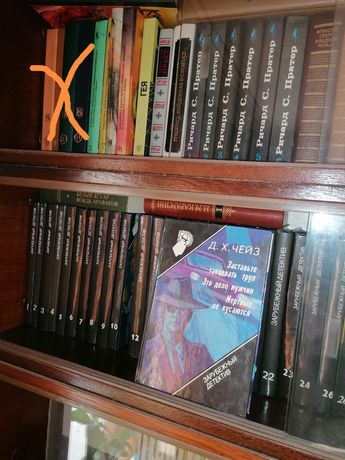 Продам книги. Фантастика, подписки, мистика и т. д.