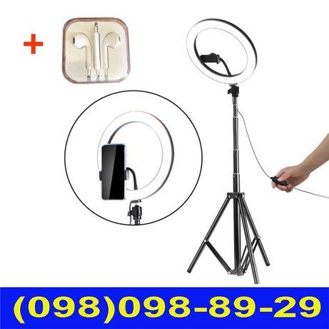 Набор блогера: диаметр 26см светодиодная led лампа со штативом 2м.