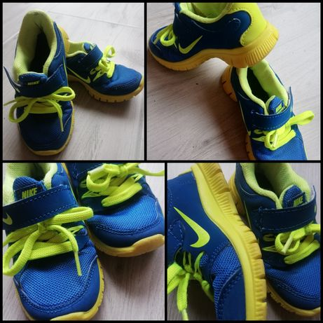 Super buciki Nike - rozm. 25.