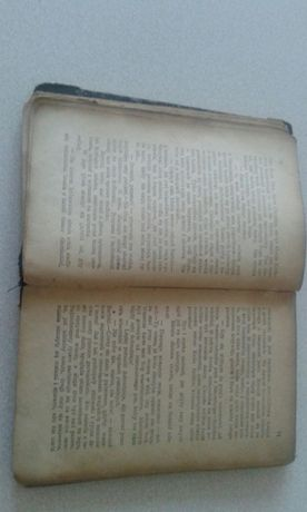 książka z 1899r. Tyara i korona Tom 1 Teodor Jeske Choiński