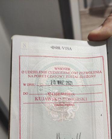 Karta stalego, czasowego pobytu residence permit za 4 miesiaca карта п
