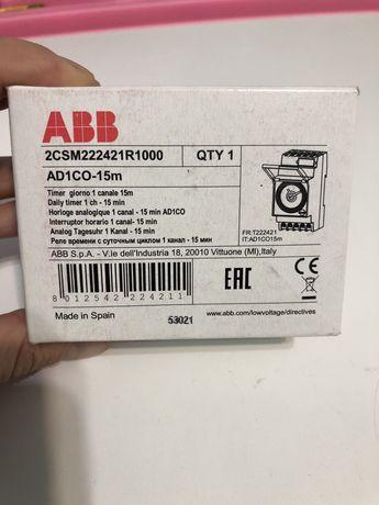 реле времени суточное AD1CO-15m abb
