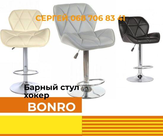 Барный стул хокер Bonro B-868M, ЭКО КОЖА! 5 цветов, ДОСТАВКА !