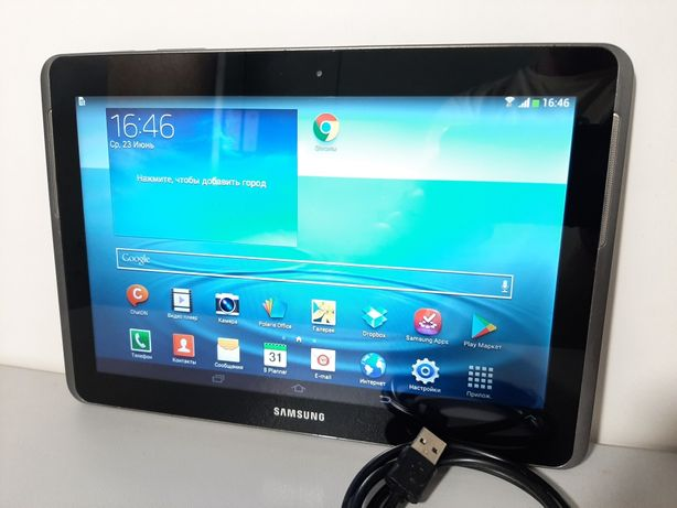 Планшет Samsung Galaxy Tab 2  10.1   1/16Gb  GT-P5100