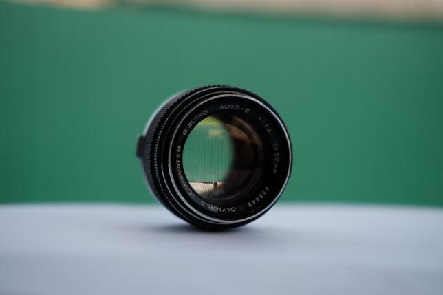 Olympus om zuiko 50mm f 1.4