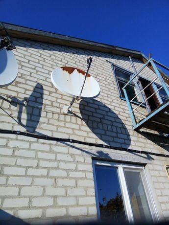 Продам 3 спутниковые антены