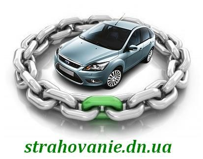 Страхование ОСАГО УКР/РФ, Зеленая карта, Автострахование Енакиево