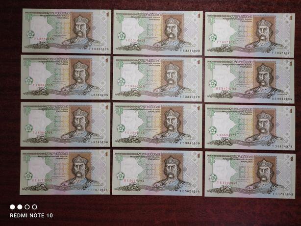 Колекційні банкноти 1 гривня 1995 року