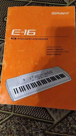 Продам мануал Roland E-16(Е-26, Е-86)