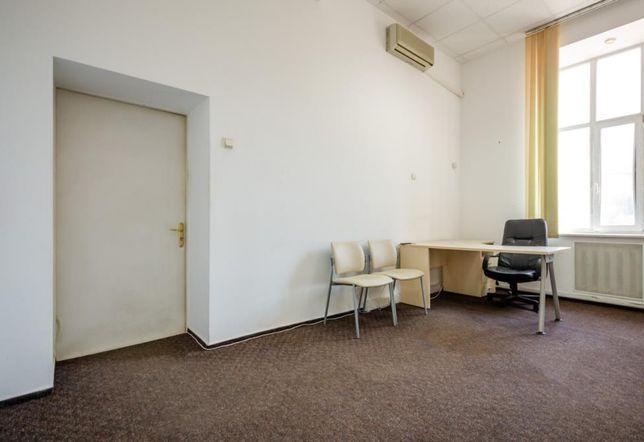в аренду меблированный офис с ремонтом, полностью готовый к работе