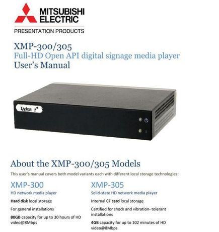Интернет медиаплеер Advantech Iadea XMP-3350 /XMP-305 АКЦИЯ!!!