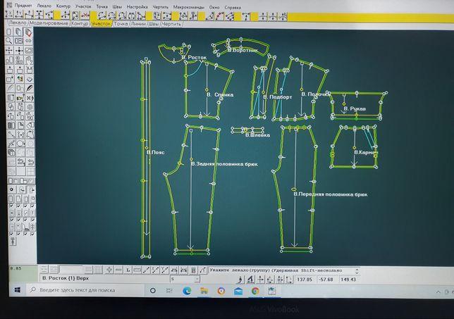 Услуги модельера-конструктора. Изготовление лекал, градация, раскладки