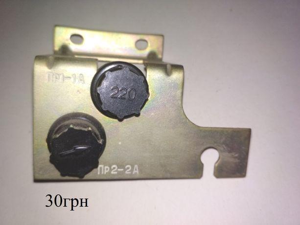 Трансформатор конденсатор предохранительМагнитофон Астра-209
