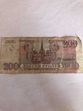 150 грн. шт.