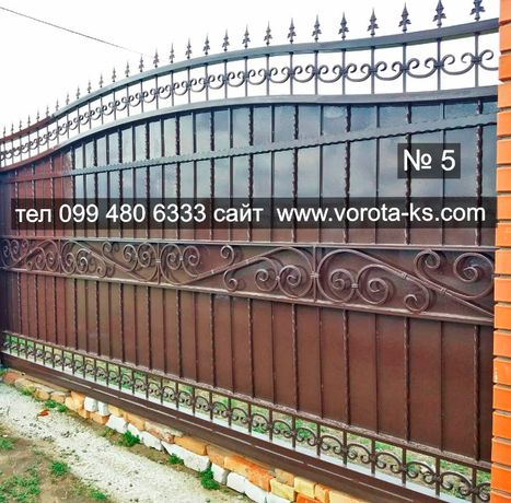 ХЕРСОН-Металлоизделия: ворота навесы лестницы решетки двери тамбура