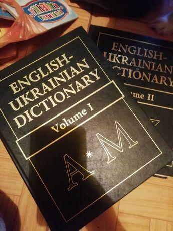 Англо-український словник М. І. Балла
