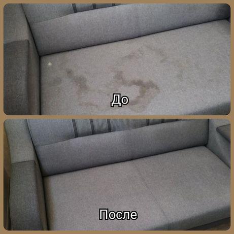 Химчистка мебели , чистка диванов, матрасов, ковров