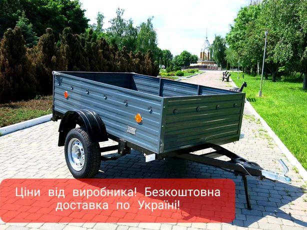 Новий причіп автомобільний в асортименті доставка по Україні