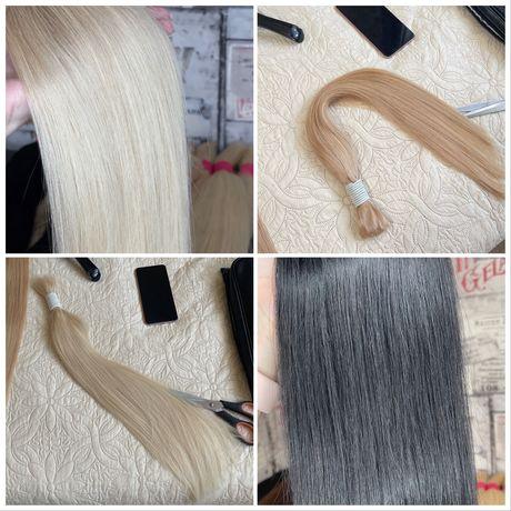 Волосы, 60-70 см/ волосы для наращивания / волосы Lux