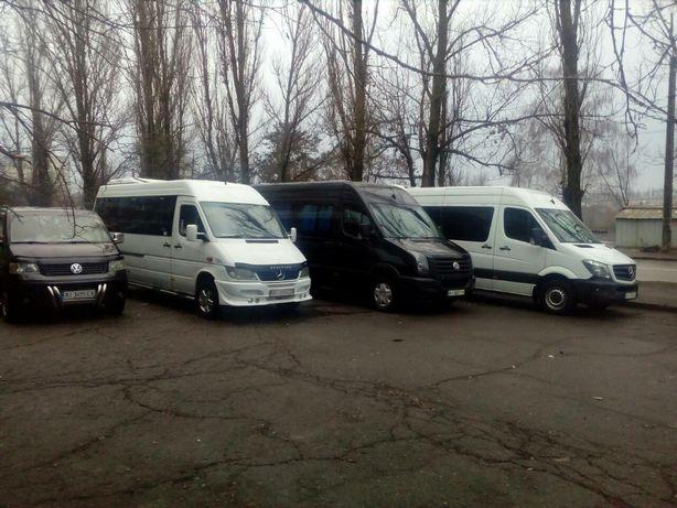 Пассажирские перевозки, заказ автобуса, развозка, аренда Киев, Украина