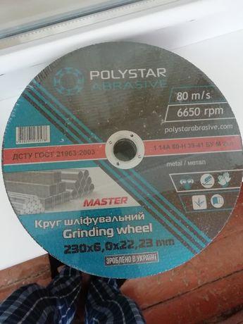 Круг шлифовальный polystar 10 штук