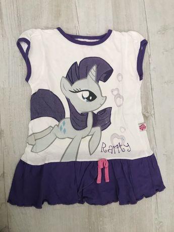 T-shirt tunika bluzka My Little Pony Rarity 104 cm
