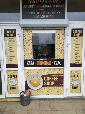 Міні кав'ярня Coffe shop