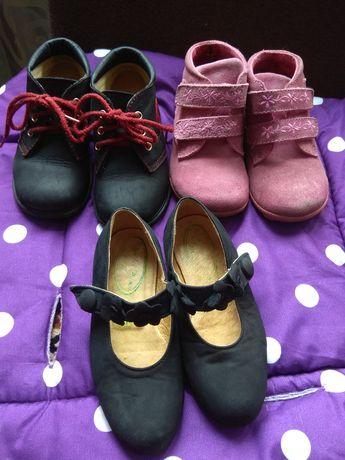 Черевики ботинки демисезон