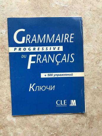 Grammaire progressive du francais. Avec 500 exercices.